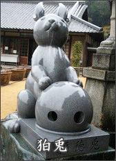 狛兎 兎の像